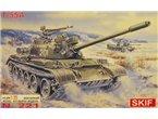 SKIF 221 T-55A 1/35
