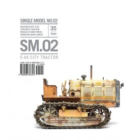 Rinaldi Studio Press SM 02 S-65 City Tractor