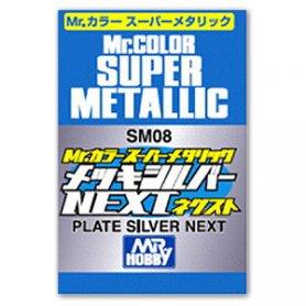 Gunze SM--08 Plate Silver Next