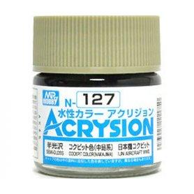 Mr. Acrysion N127 Cocpit Color ( Nakajima )