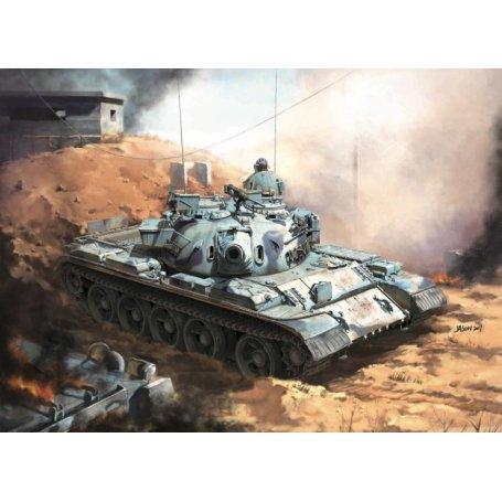 Takom 2051 IDF Tiran-4