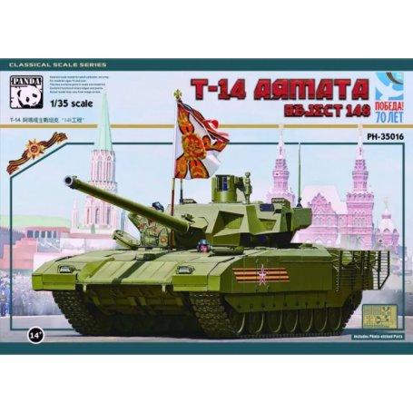 Panda 35016 T-14 Armata MBT