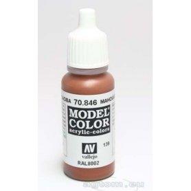Vallejo Model Color 139. Mahagony Brown 70846 / RAL 8002