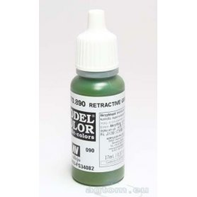 VALLEJO Model Color 90. Retractive Green 70890