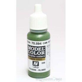 VALLEJO Model Color 96. Cam. Olive Green 70894