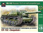 Ark Models 35025 1/35 SU152 Russian 15.2 cm antita