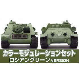 Mr.Color CS-584 Color Modulation Set Russian Green
