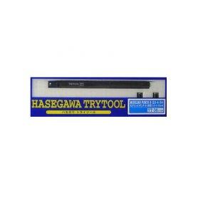 Hasegawa TT4-71204 Modeling Chisel 1