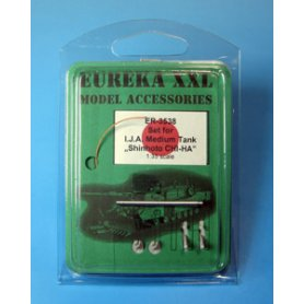 Eureka XXL 1:35 Towing cables w/resin endings for Type 97 Shinhoto Chi-Ha