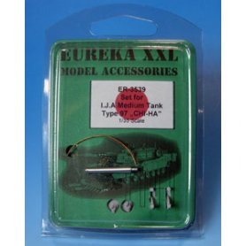 Eureka XXL Towing cable for Type 97 Chi-Ha Medium Tank (Early Production)