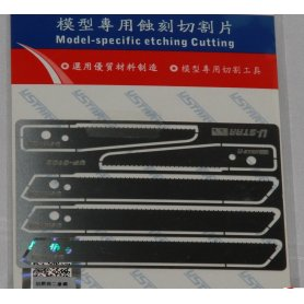 U-STAR UA-80102  Photo-Etching Parts