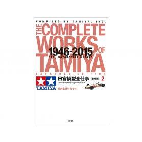 Tamiya Album Tamiya część 2