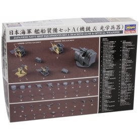 Hasegawa 72118 QG18 1:350 IJN Equipments Set A