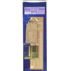 Hasegawa 72124 QG24 1/700 Wooden Deck For Akagi