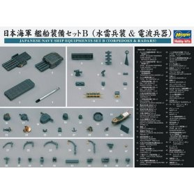 Hasegawa 72141 QG41 1:350 IJN Seaplane Set B