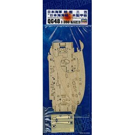 Hasegawa 72148 QG48 Wooden Deck for 1:350 Mikasa