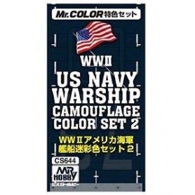 Gunze CS-644 WWII US Navy Warship Cam.Colour Set.2