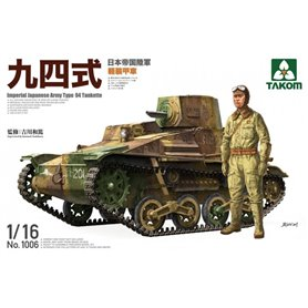 Takom 1006 IJA Type 94 Tankette