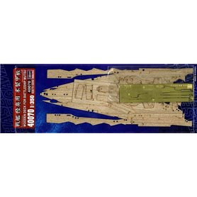 Hasegawa 40070 1/350 Wooden Deck for 40067