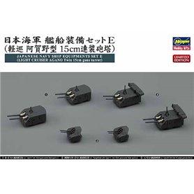 Hasegawa 40089 1/350 IJN Ship Equipments E