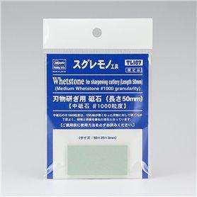 Hasegawa TL107-71067 Whetstone (50mm)