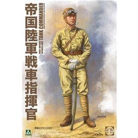 Takom 1005 WWII Imp. Jap. Army Tank Commander