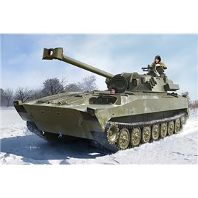 Trumpeter 09562 2S34 Hosta S-P Howitzer