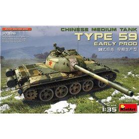 Mini Art 37026 Type 59 early Chinese medium tank