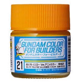 Mr.Color UG-21 RX-78 Yellow
