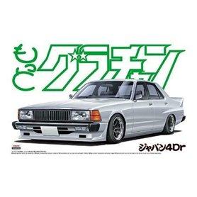 Aoshima 04829 1/24 Skylinie Sedan2000GT-E/S Nissan