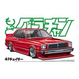 Aoshima 04830 1/24 Chaser HT 2000SGS Toyota