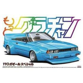 Aoshima 05064 1/24 Gazelle 2000XE-II Nissan
