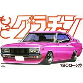 Aoshima 04831 1/24 Laurel HT 2000SGX Nissan