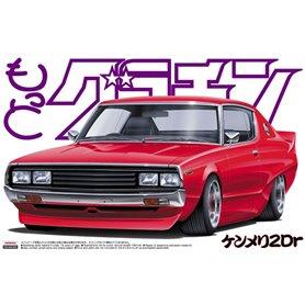 Aoshima 04703 1/24 Skyline HT 2000GT -X Nissan