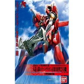 Bandai 45777 HG Evangelion 02 (New Movie Ha Ver.) EVA83697