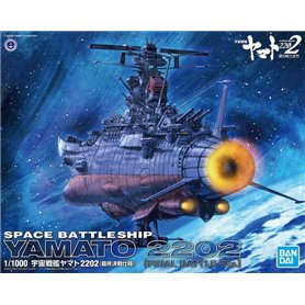 Bandai 67635 1/1000 Space Battleship Yamato 2202 (Final Battle) YAM85098P