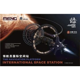 Meng MMS-002 The Wandering Earth The Navigation Platform International Space Station
