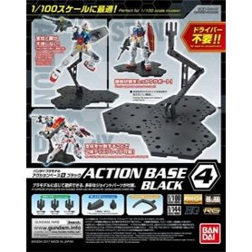 Bandai 88159 Action Base 4 Black GUN58815 [ ]