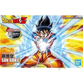 Bandai 83048 Figure Rise DBZ Son Goku [New Box] MAQ58304