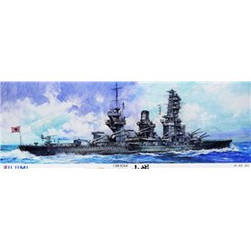 Fujimi 600482 1/350-SP 1/350 IJN Battleship Yamashiro w/Wood Deck Seal