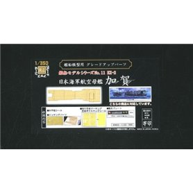 Fujimi 600635 1/350-No11 EX-2 Wood Deck Seal for IJN Aircraft Carrier Kaga (w/Ship Name Plate)