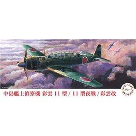 Fujimi 723303 C-37 1/72 Nakajima Saiun (Type11/Type11 Night Fighter) Saiun-Kai
