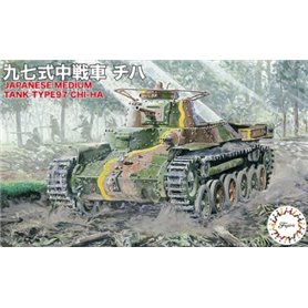 Fujimi 762357 SWA-31 1/76 Type97 Chi-Ha (Set of 2)