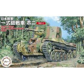 Fujimi 1:76 Type 1 Gun Tank Ho-Ni - JAPANESE MEDIUM TANK - 2 modele