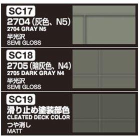 Gunze CS-645 JMSDF Destroyer Color Set
