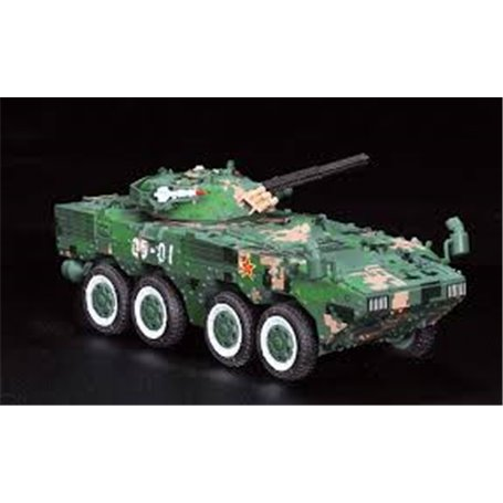 Dragon Armour 63001 1/72 PLA ZBL-09 IFV ( Digital Camouflage)