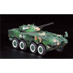 Dragon Armour 1:72 PLA ZBL-09 IFV - DIGITAL CAMOUFLAGE