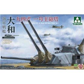 Takom 5010 1/72 Japanese Battleship Yamato Type 94 46 cm Gun Main Turret No. 1