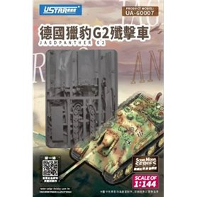 U-STAR UA-60007 1/144 Jagdpanther G2