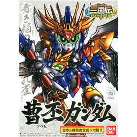 Bandai 59442 BB327 SOUHI GUNDAM GUN80503   No box [ ]